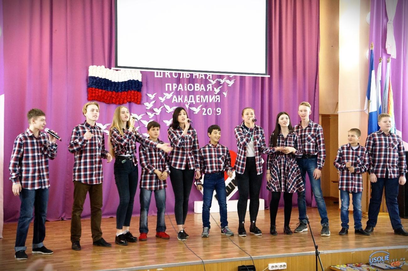 82 усольских ученика и 18 педагогов провели два дня в боевой готовности