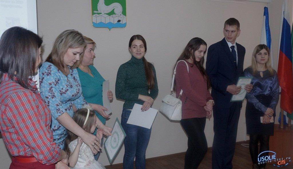 Виталий Матюха: Квадратные метры для молодых