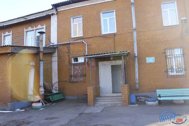 В Усолье откроют центр амбулаторной помощи для онкобольных.