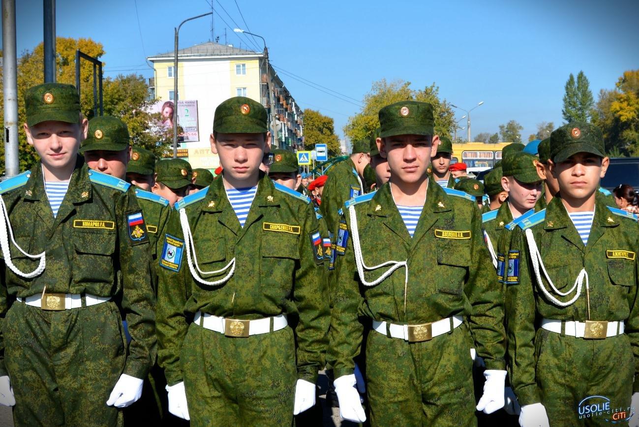 Усольский кадет Иван Бармута вышел в финал Всероссийского конкурса