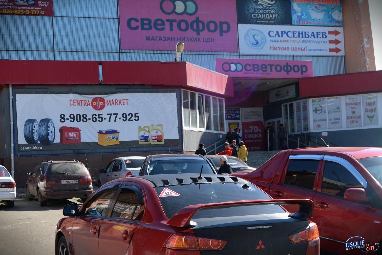 Усольскую дорогу возле ТД Кристалл отремонтируют за счет предпринимателей