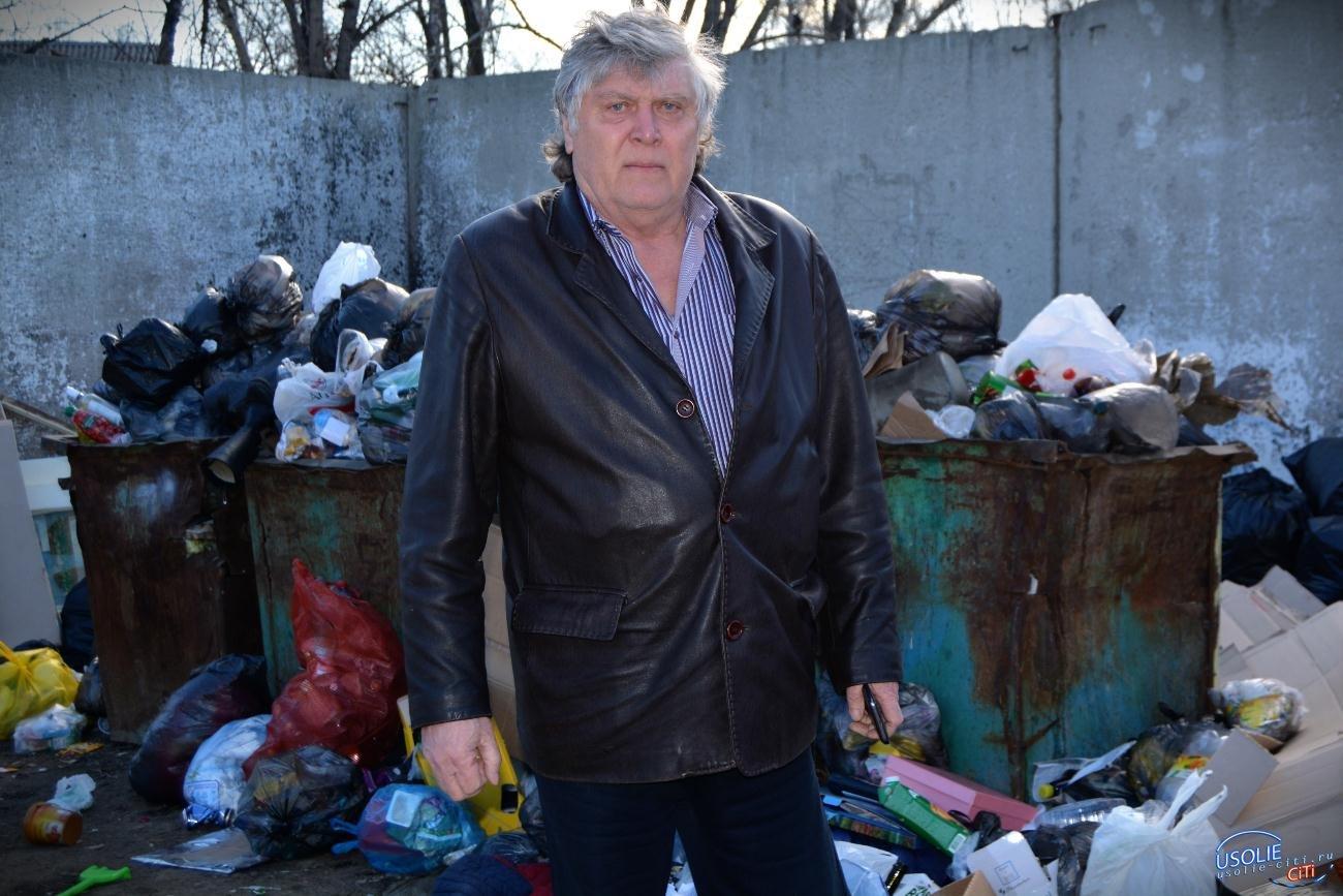 Афанасий Иванов: При мне такого бардака в Усолье не было