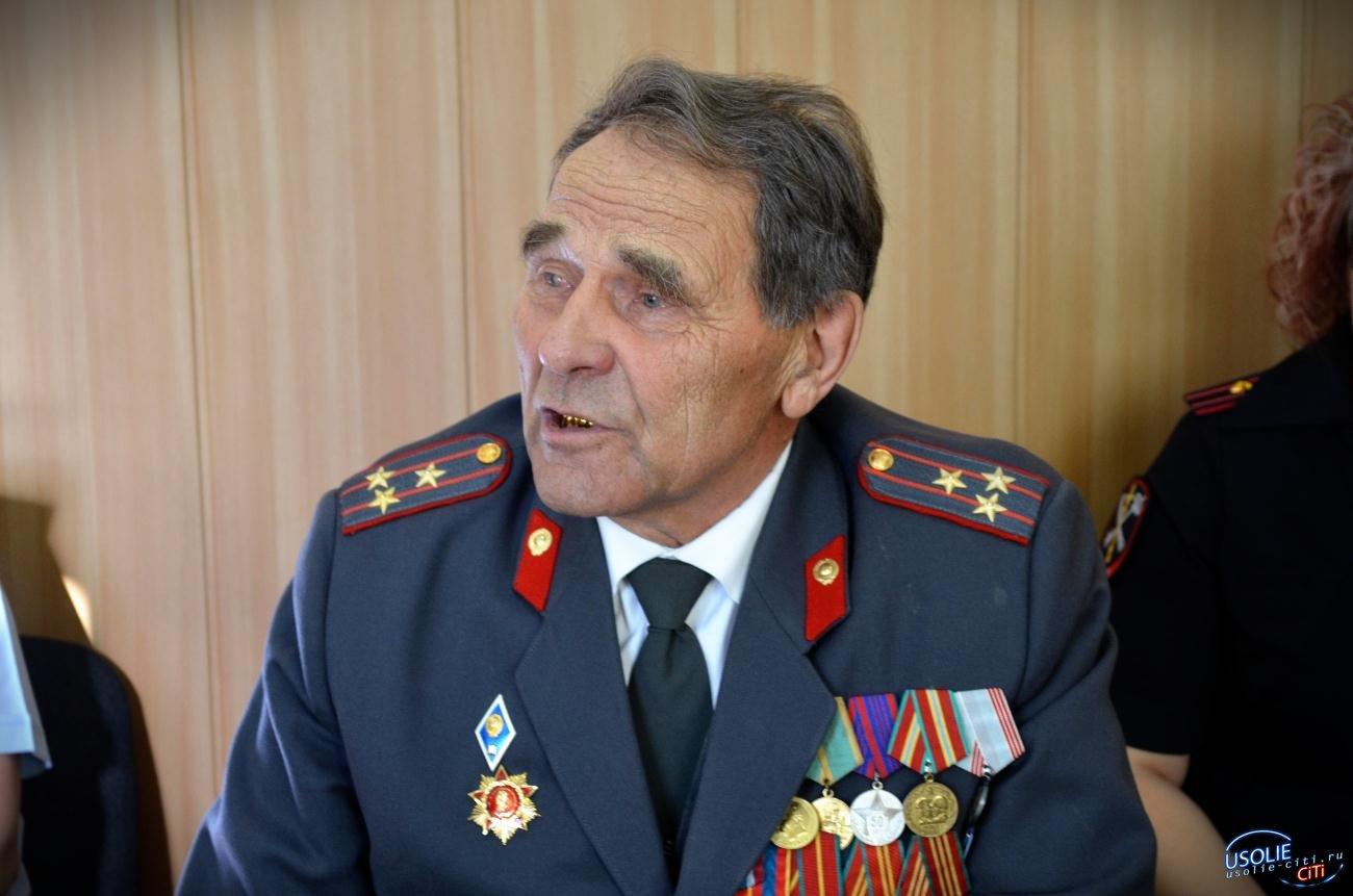 В Усолье поздравили с 80-летним юбилеем ветерана органов внутренних дел
