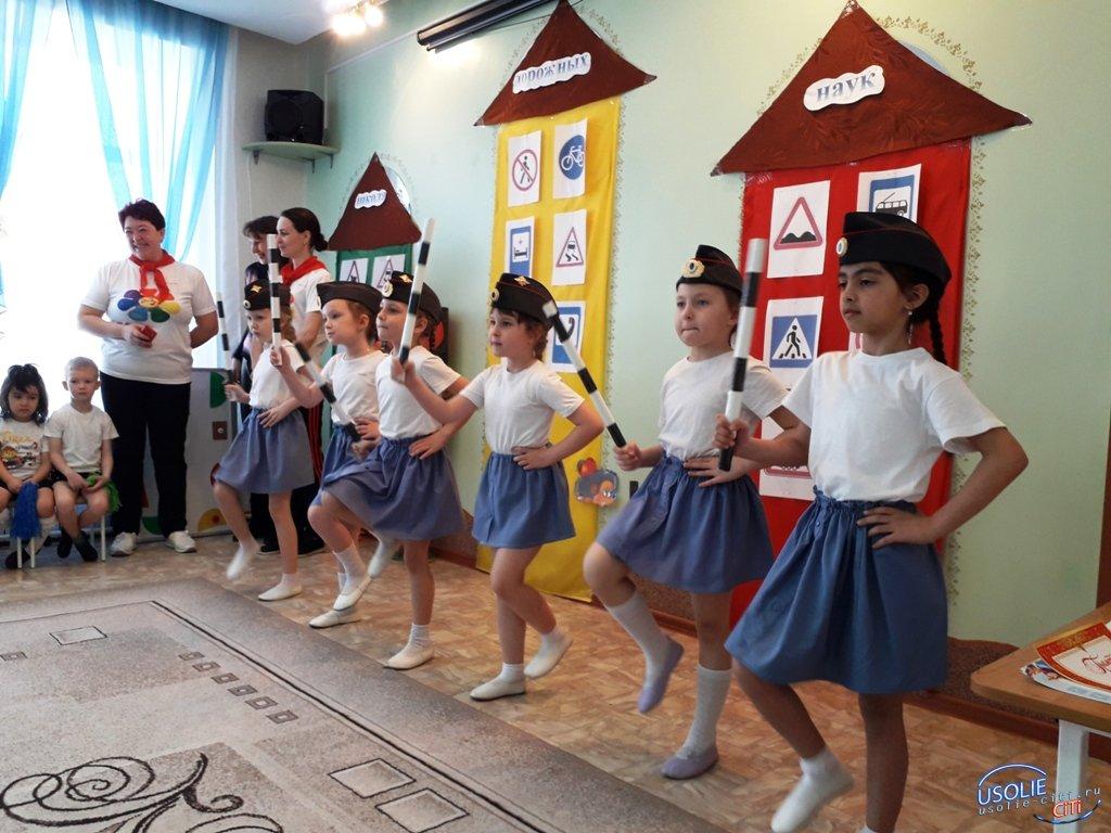 Усольские воспитанники детских садов приняли участие в состязании «Школа дорожных наук»