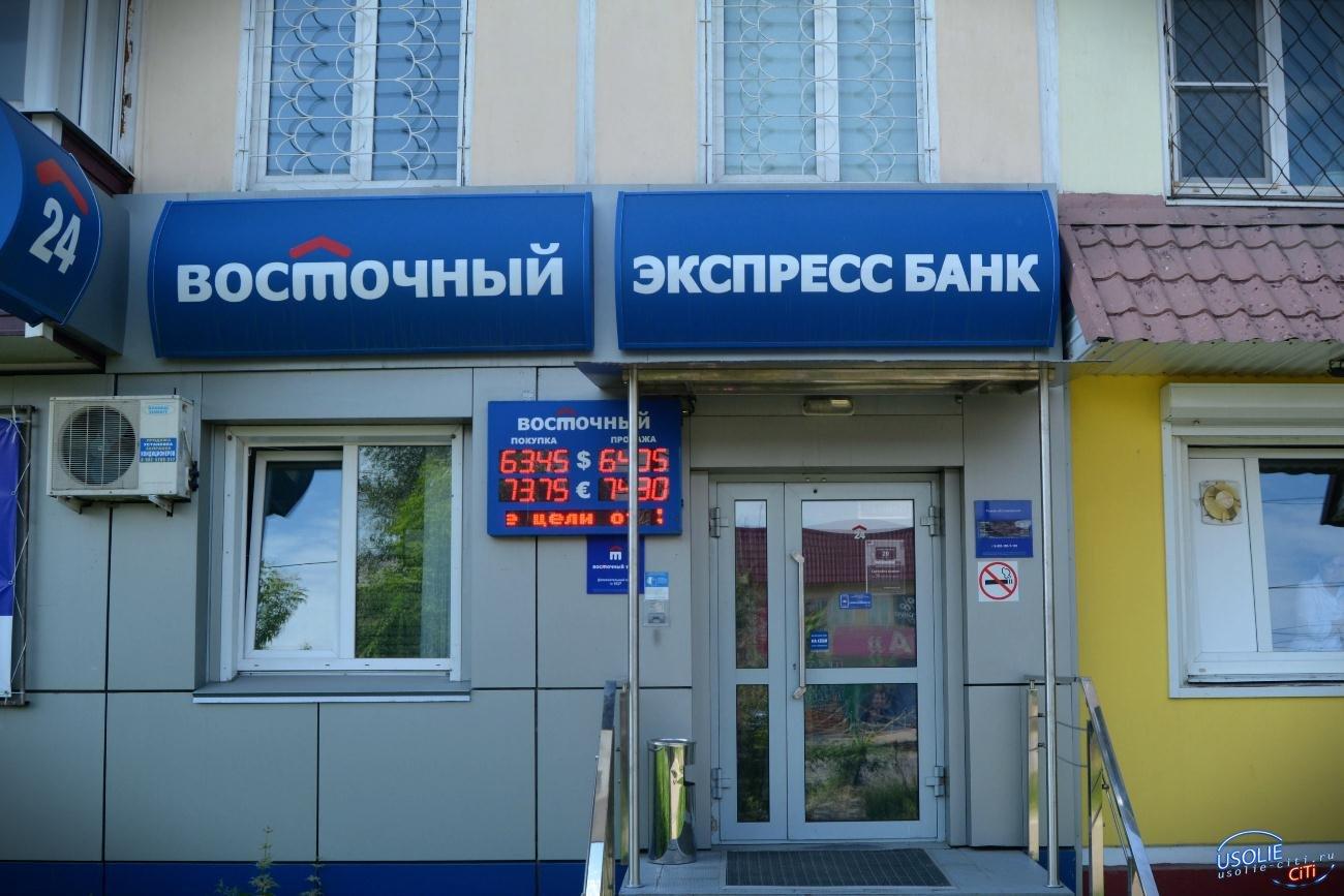 Сбербанк, Хоум кредит, Восточный требуют от усольчан вернуть деньги