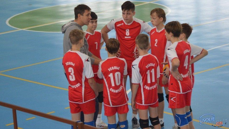 Усольские волейболисты прорвались в финал России