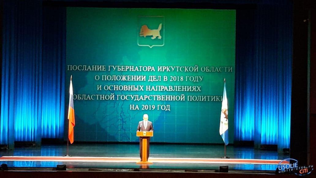 Сергей Угляница: Послание губернатора -