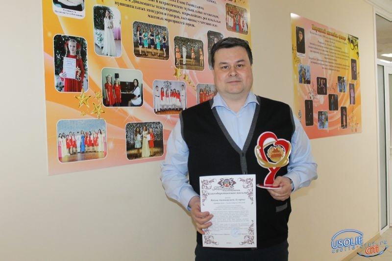 Вадим Кучаров - настоящий меценат
