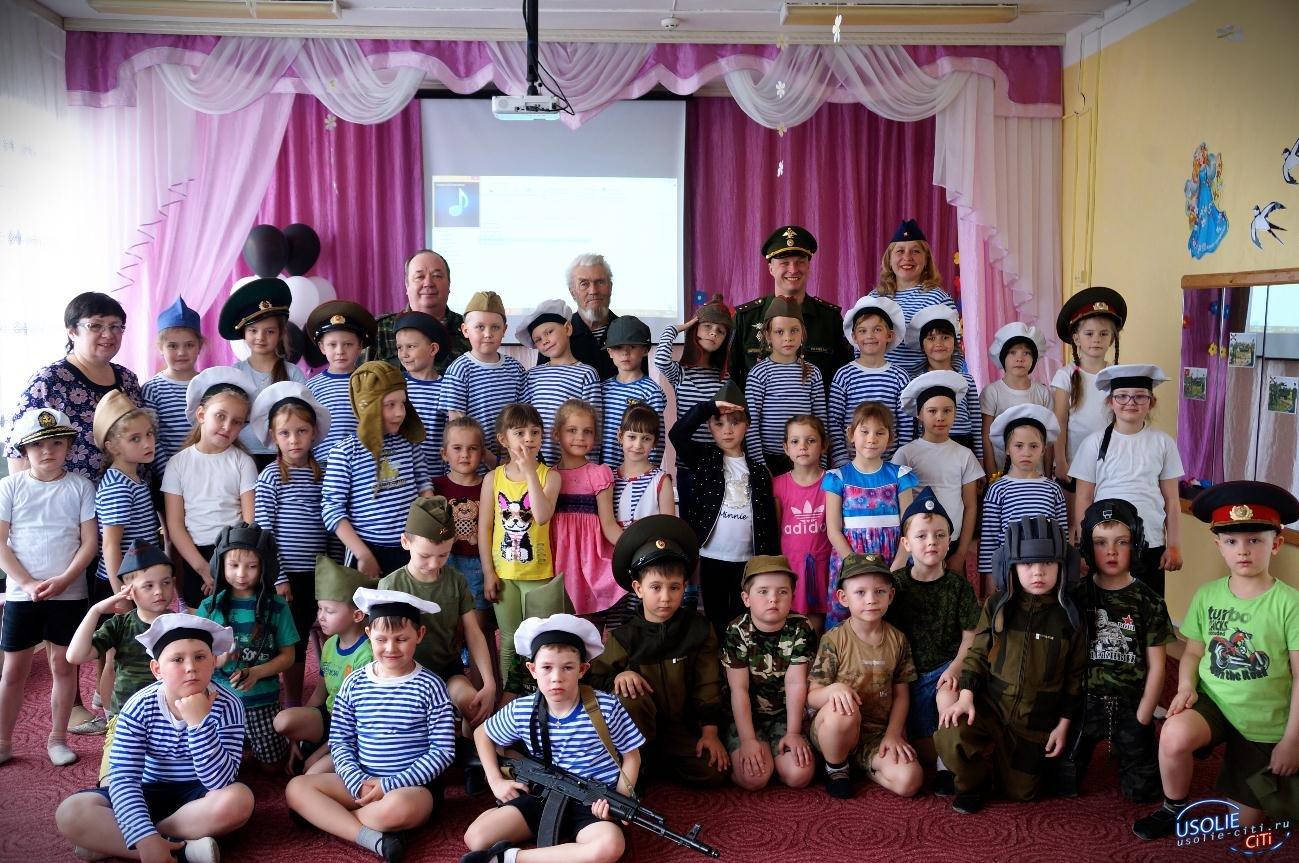В детском саде посёлка Белореченский прошло военно-патриотическое мероприятие
