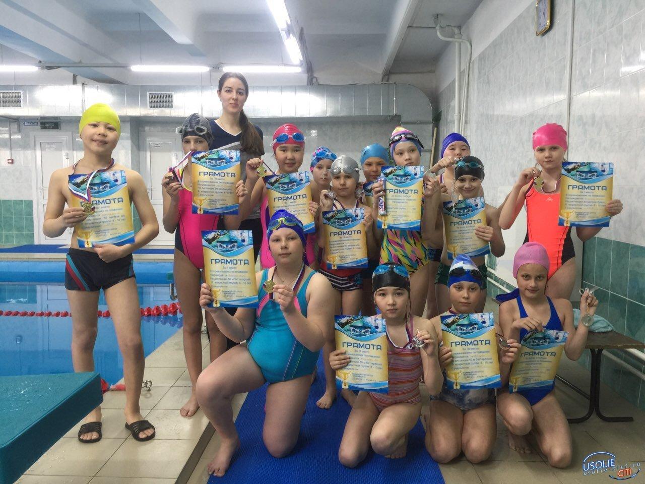 Боксеры, волейболисты  и пловцы Усольского района завоевали медали