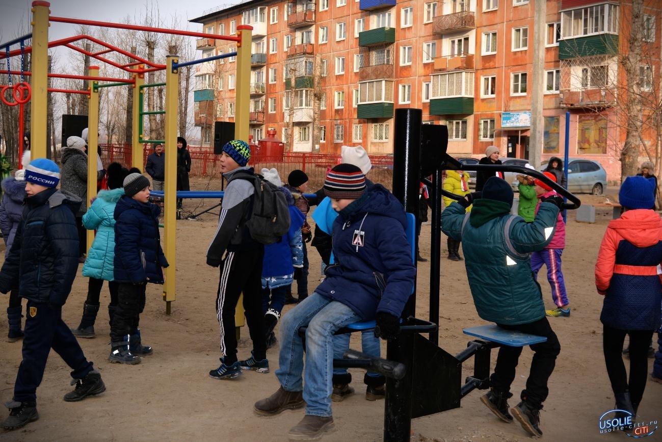 В Усолье на ремонт дворовых и общественных территорий направят 50 миллионов рублей