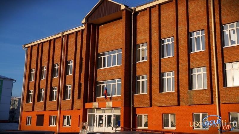В Усольском районе начали подготовку к летнему детскому отдыху