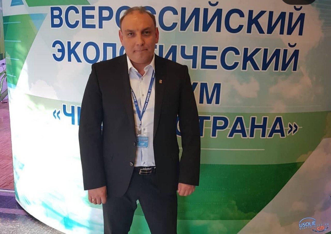 Максима Торопкина услышали. Мэр Усолья на федеральном форуме заявил об экопроблеме