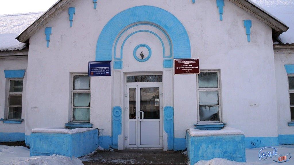 Поселок тайтурка иркутской области фото