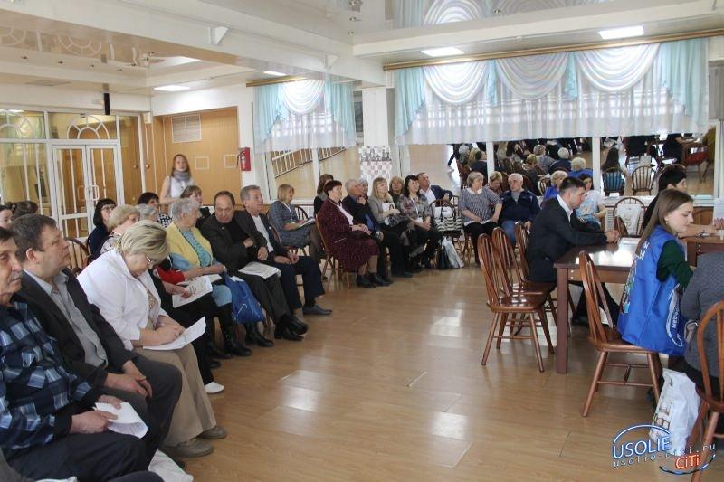 Большое событие: В Усолье прошел гражданский форум