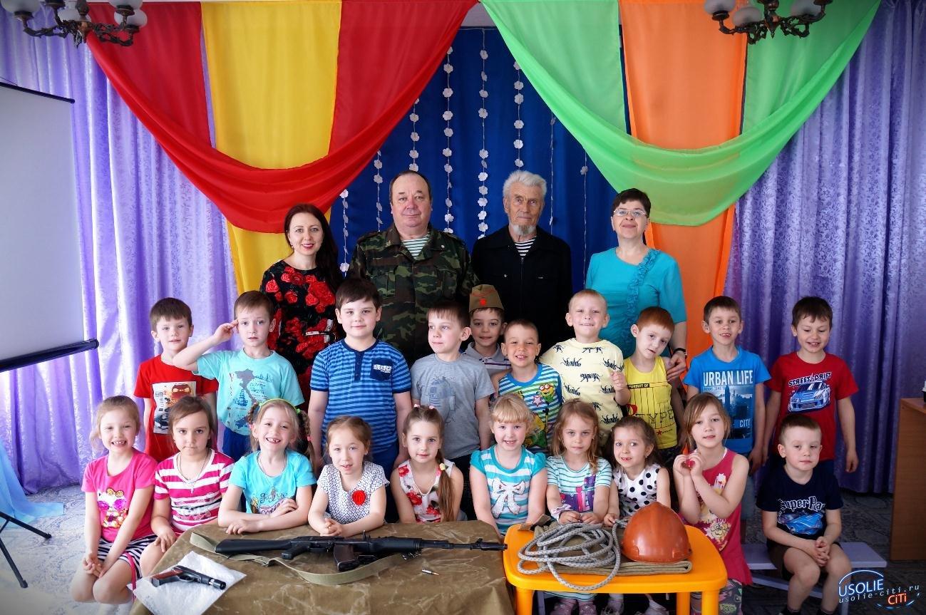 В Тельминском детском саду прошло мероприятие с участием 20 детей