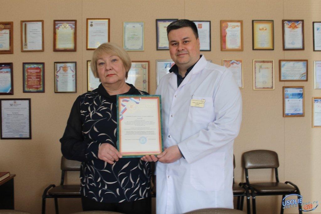 Усольская городская стоматология, которой руководит Вадим Кучаров, признана лучшей
