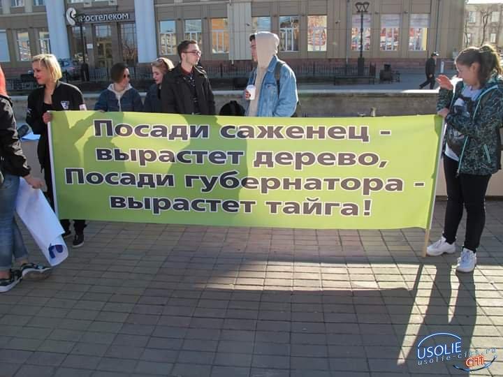 Сергей Угляница: В Иркутске прошел митинг за отставку губернатора