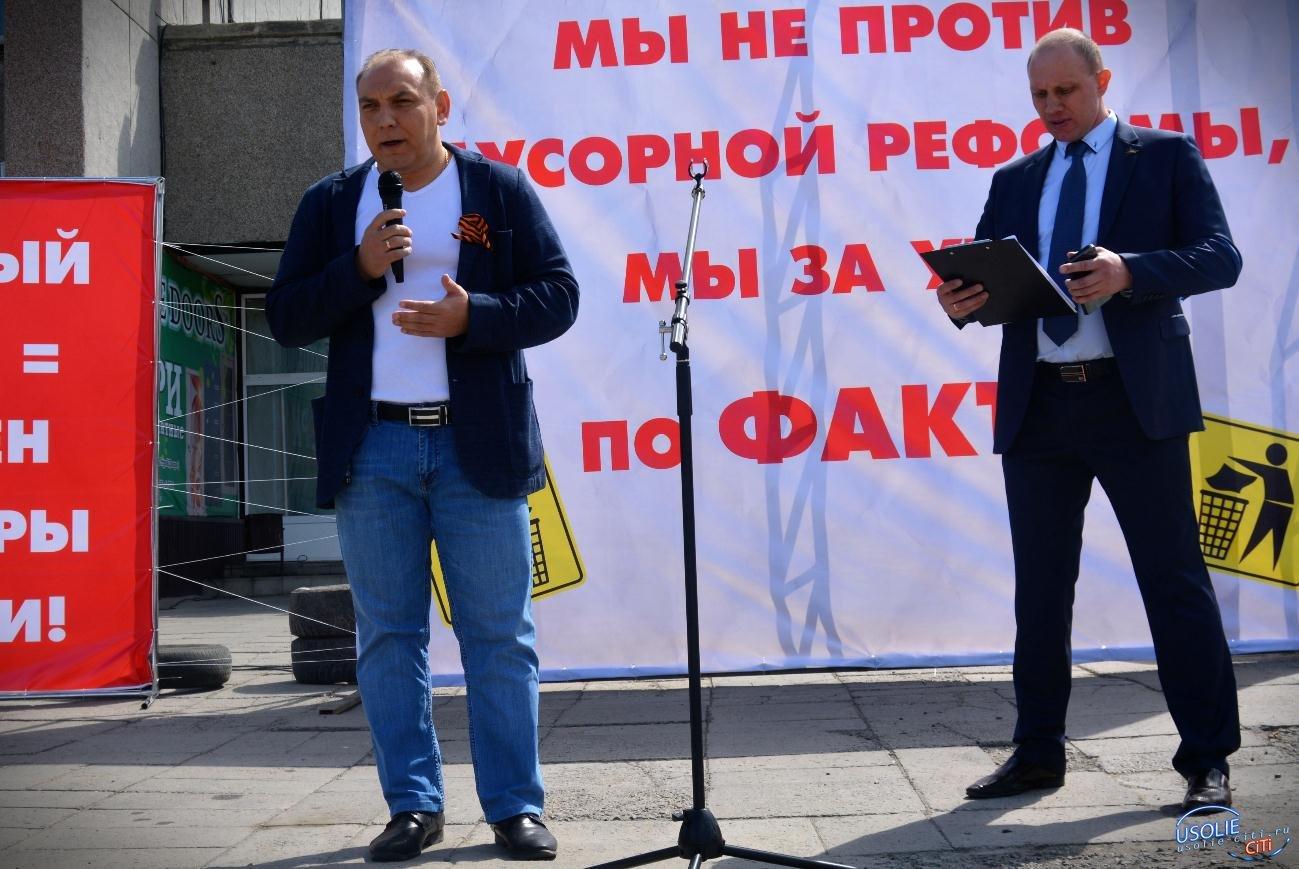Народного мэра Усолья не поддержали на митинге депутаты города и Законодательного Собрания