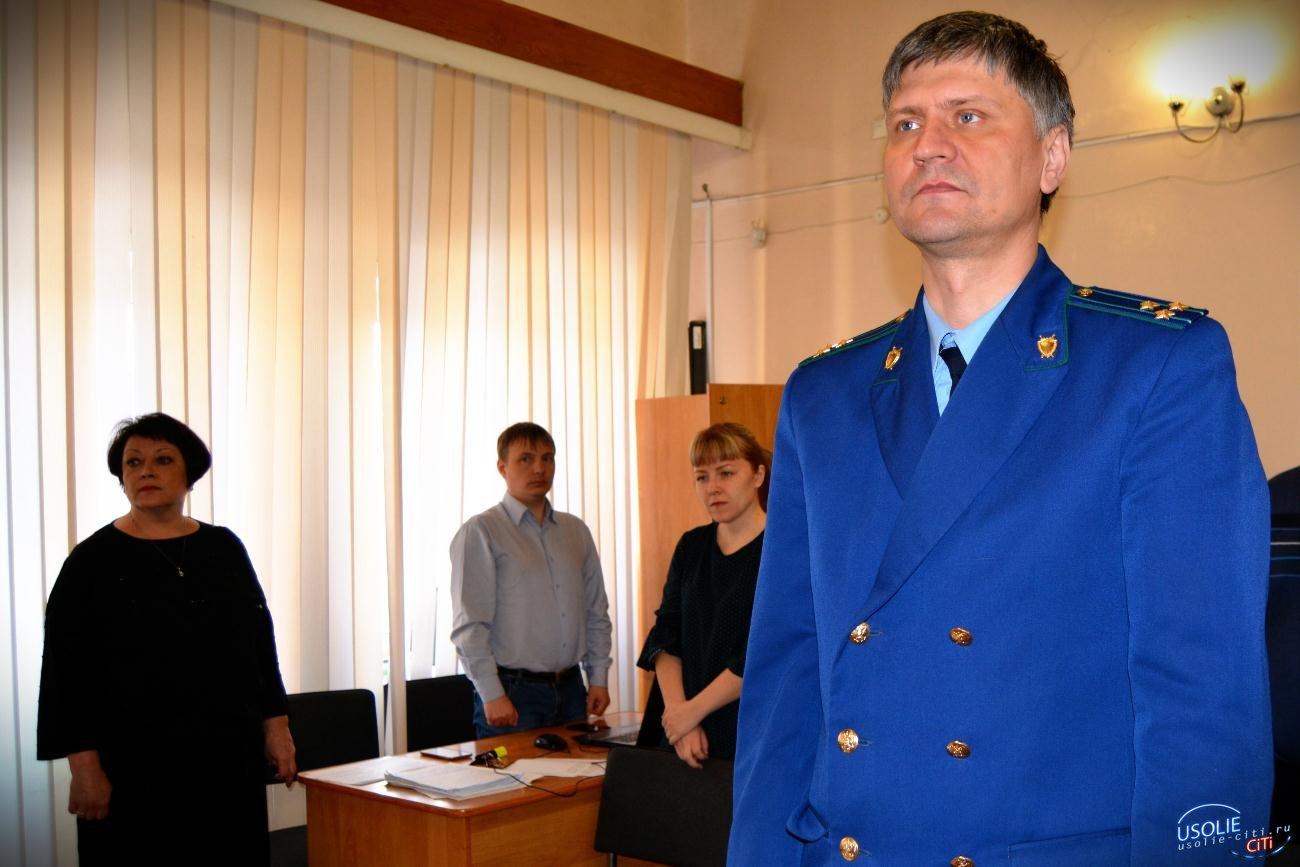 Иркутянин пытался обмануть усольский Центр занятости