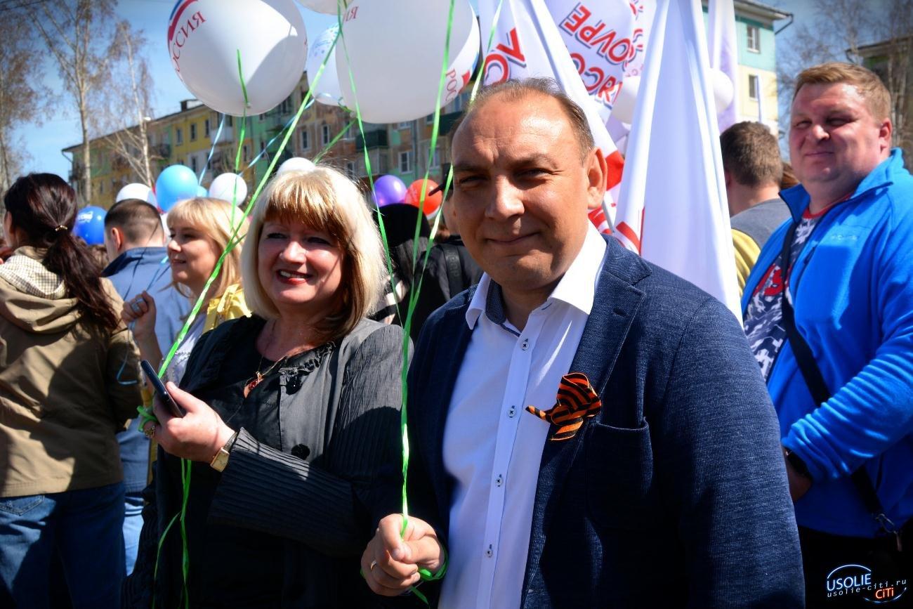 Когда мы едины, мы непобедимы: Усольчане встретили Первомай демонстрацией и праздничным шествием