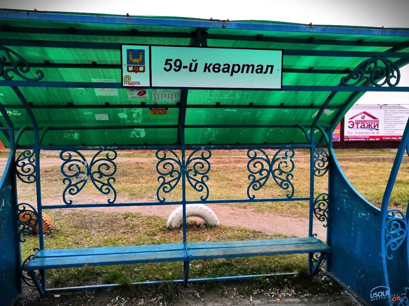 Акция «350 подарков городу» - предприниматель Олеся Черных создала хороший сюрприз