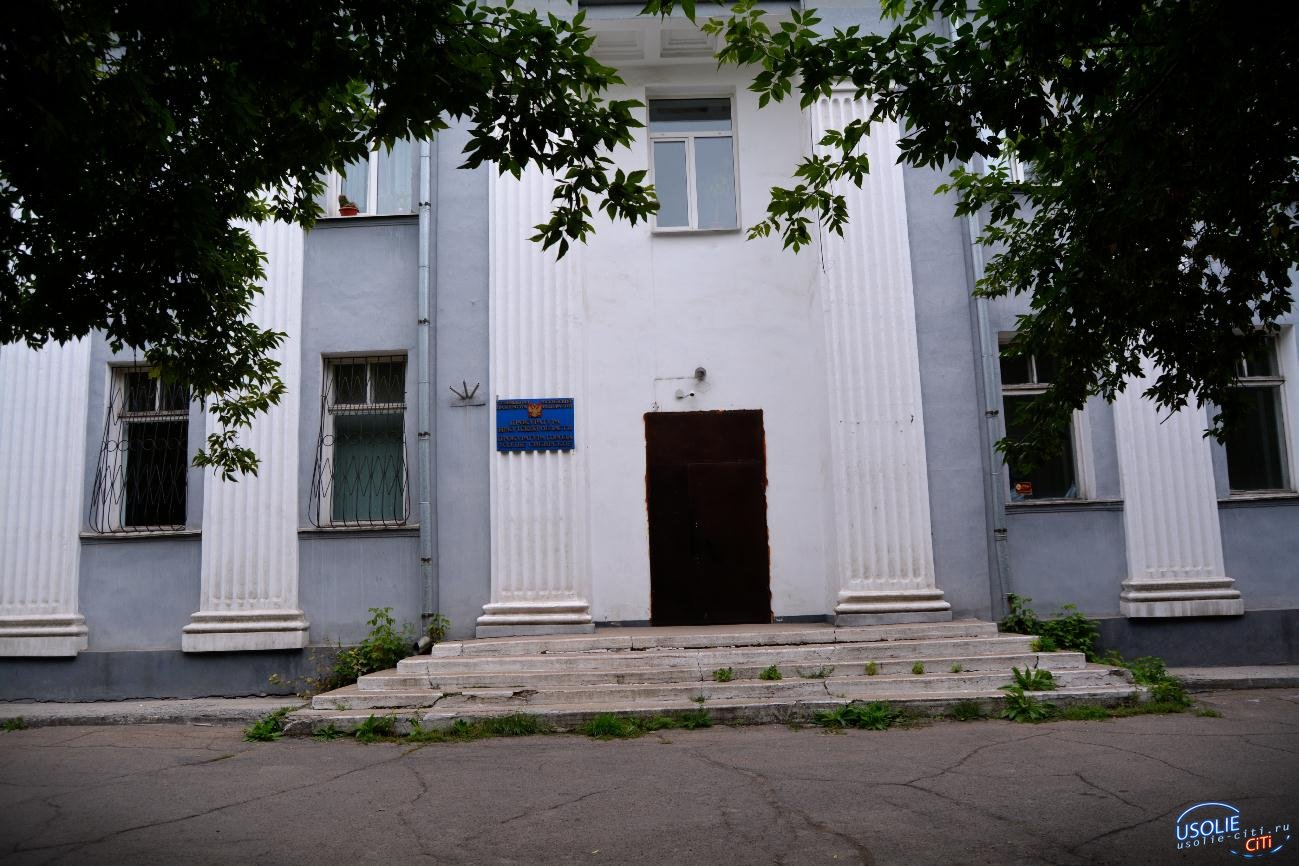 В Усолье на 100 тысяч рублей оштрафовали предпринимателя за финансовые махинации