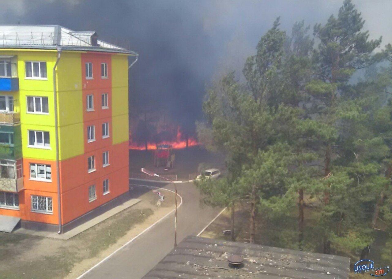 Усольский поселок 506 объят огнем. Сгорели дачи, гаражи....Нужна помощь