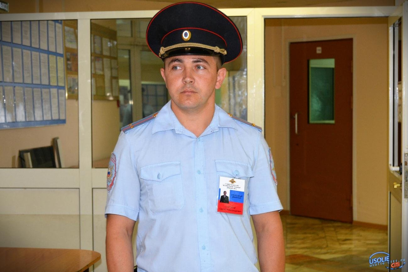 Усольчанка перевела аферистам 50 тысяч рублей