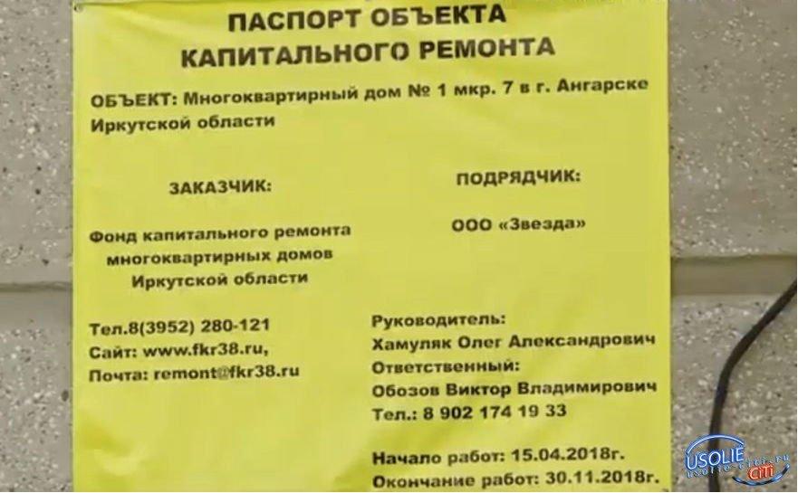 Сергей Угляница: Почему-то не слышно лязга наручников на запястьях у ответственных товарищей...