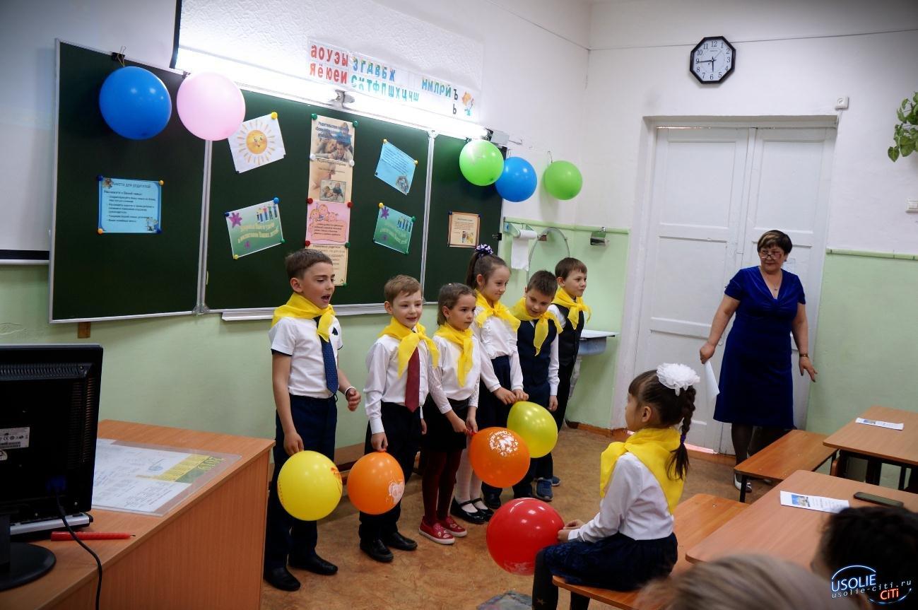 В школе №2 прошло нестандартное родительское собрание