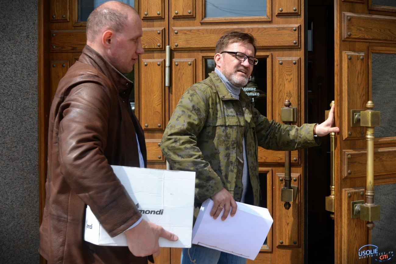 Ходоки из Усолья дошли до дома правительства Иркутской области
