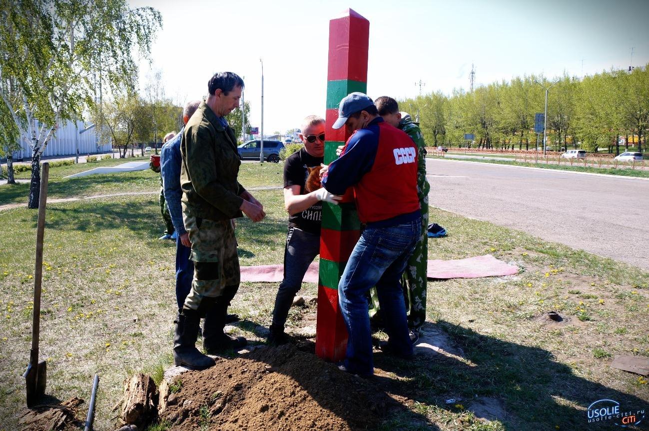 Время не пощадило: Новый пограничный столб установили в Усолье
