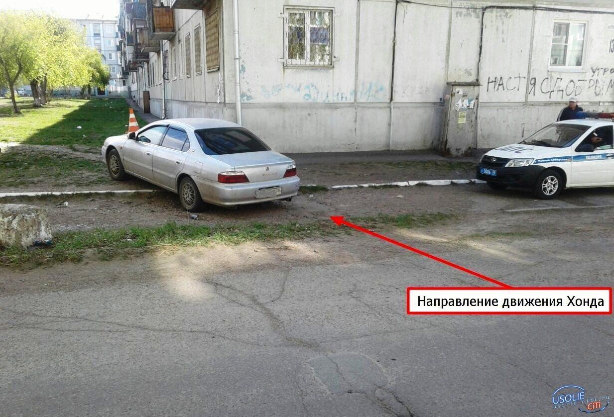 В Усолье пьяный водитель сбил старушку на газоне