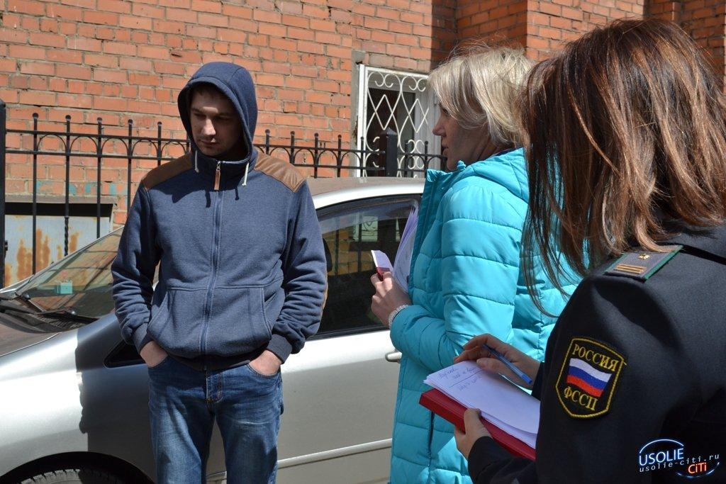 Усольчанин оплатил задолженность по налогам, чтобы не лишиться автомобиля