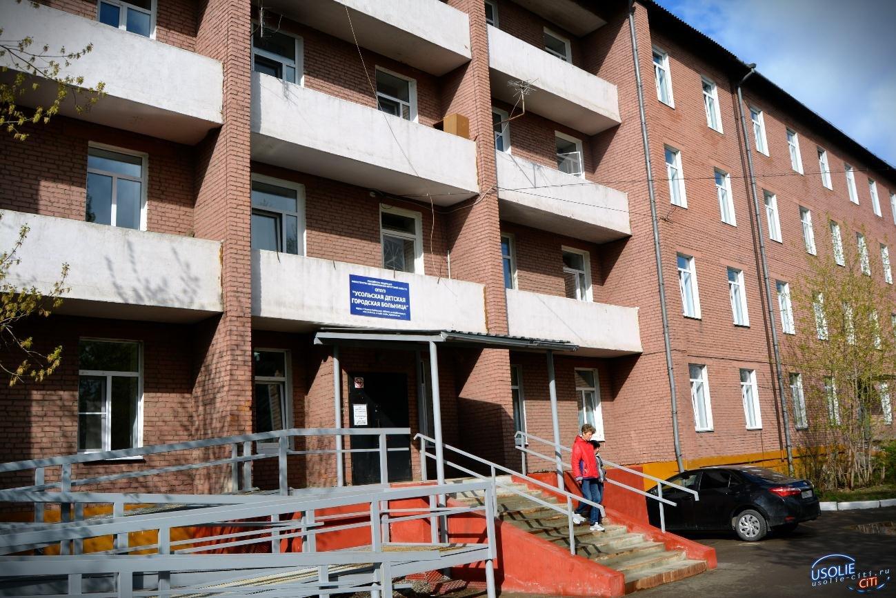 На больничной койке начались каникулы для усольского школьника