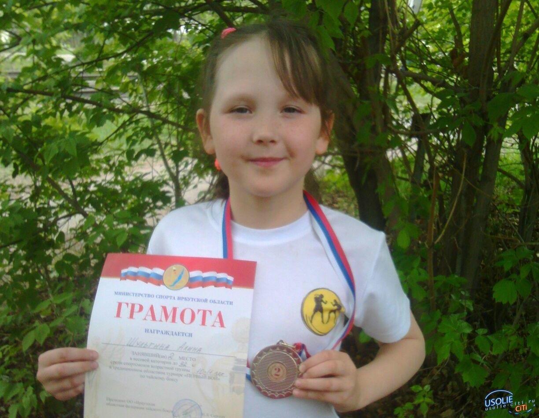 Юная усольчанка свою победу посвятила бабушке-имениннице Татьяне Шульгиной