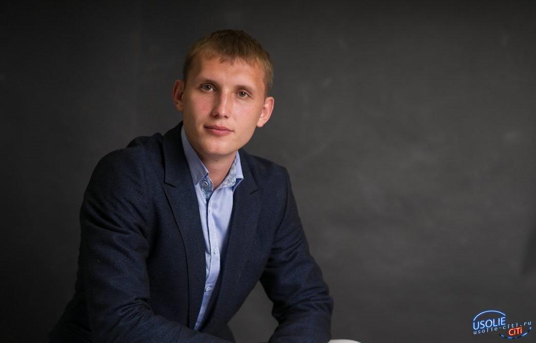 Дмитрий Тютрин:  У нас есть будущее, ведь мы жители России.