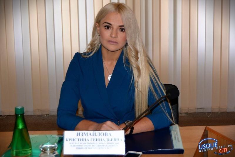 Кристина Измайлова: 12 июня мы отмечаем День России