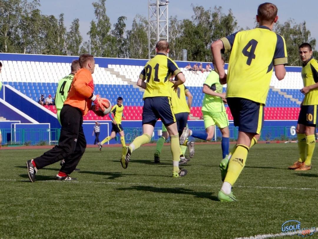 Футбольный областной чемпионат стартовал на усольском поле