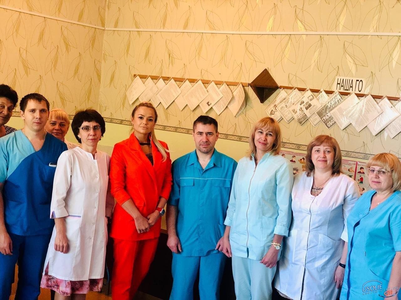 Кристина Измайлова поздравила усольских медиков с профессиональным праздником