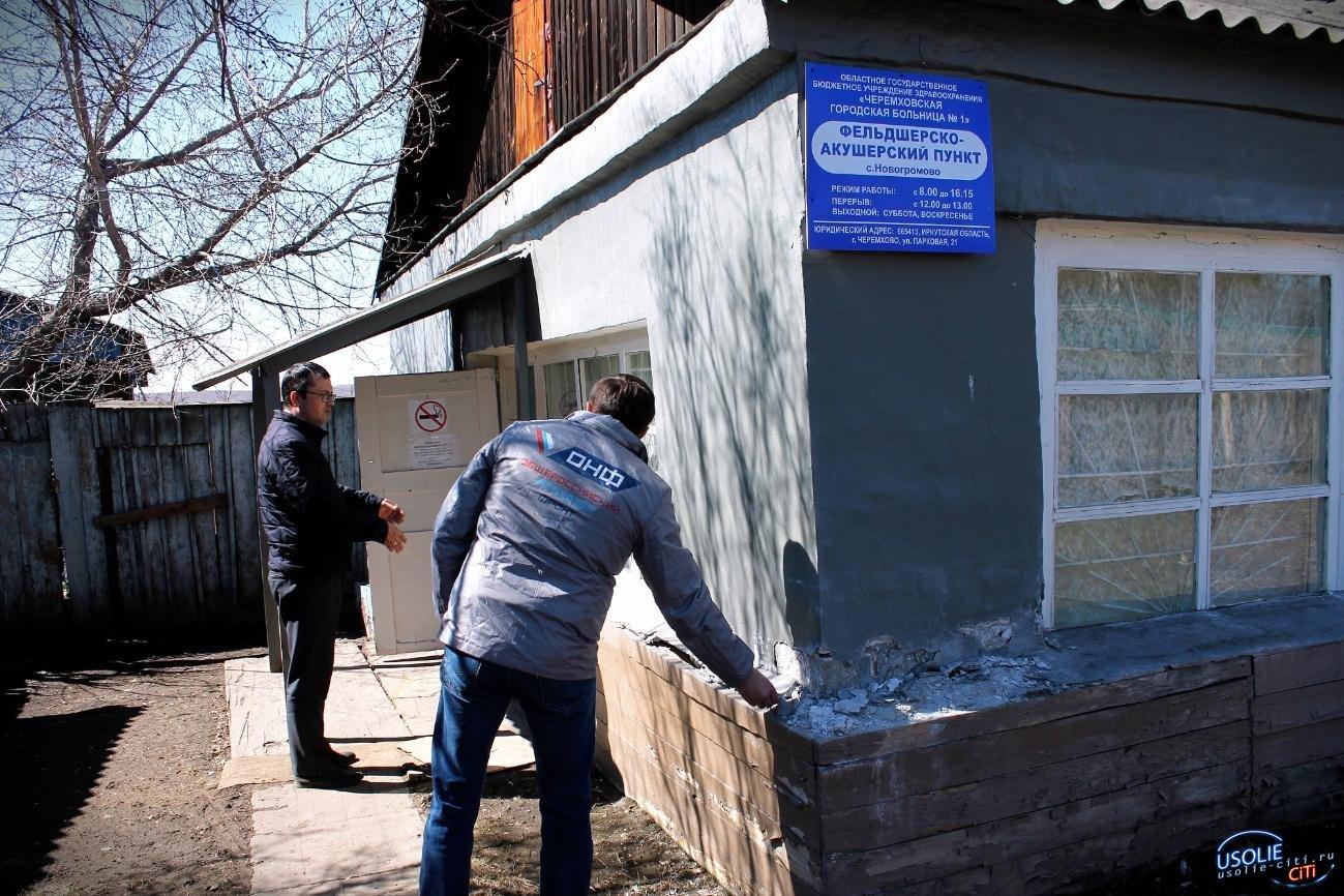 Активисты ОНФ добились реализации общественных предложений в сфере здравоохранения, в том числе усольского