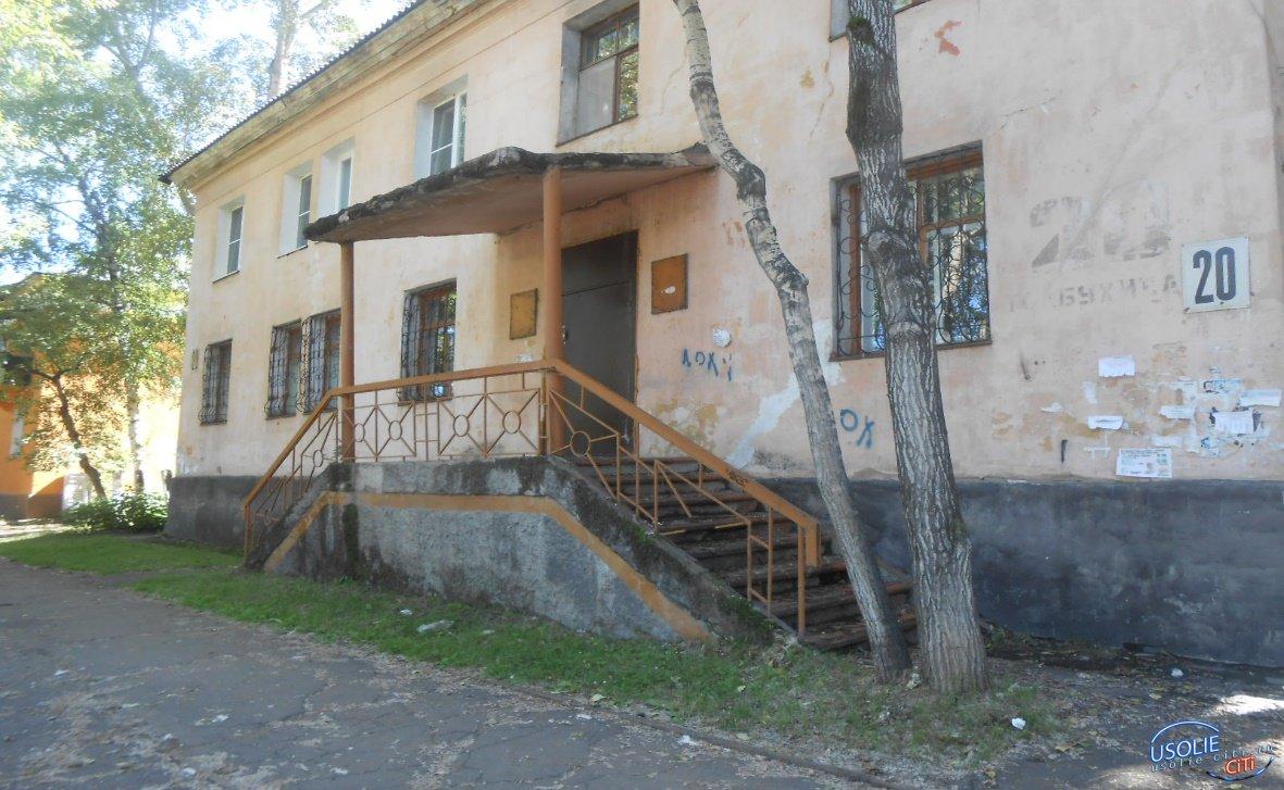 КУМИ администрации города Усолья-Сибирского продает здание