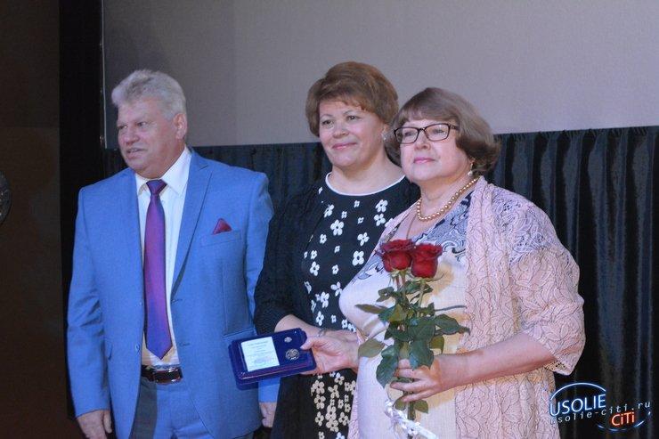 Усольчанке Алле Грузинской присвоено звание «Заслуженный работник социальной защиты