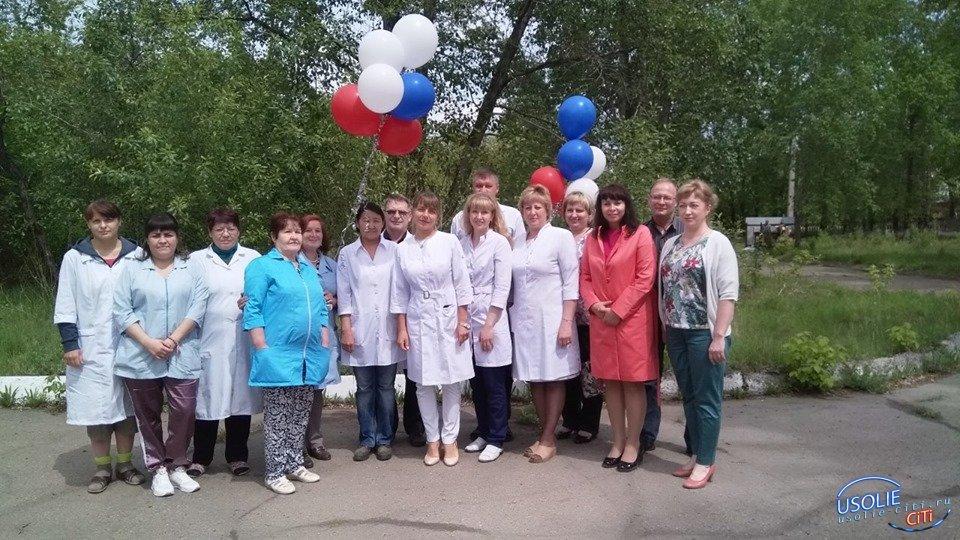 Коллектив Усольской городской больницы принимает поздравления