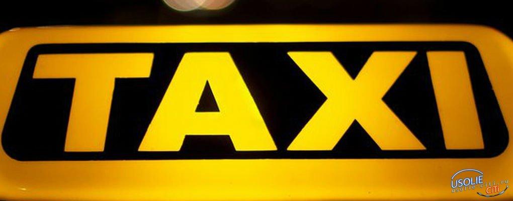 В Усолье у водителя такси украли телефон