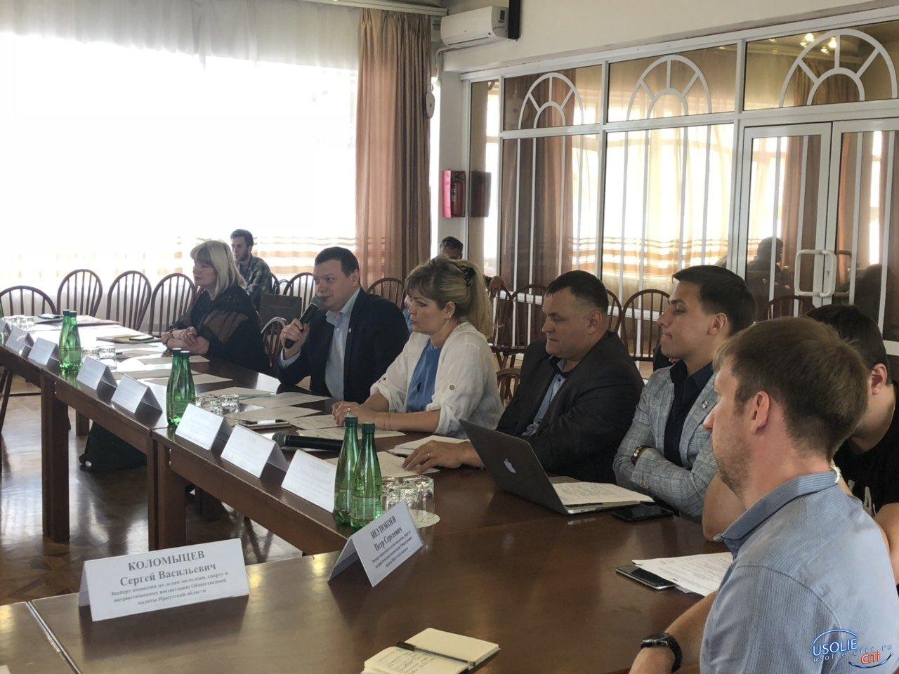 Представители областной Общественной палаты обсудили с усольчанами развитие спорта