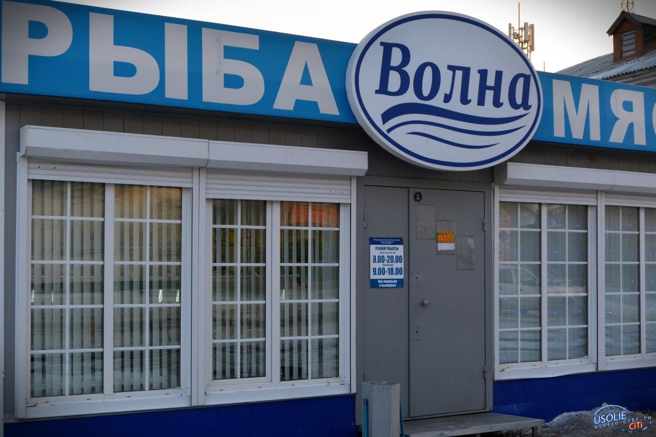 В День России в Усолье горел павильон Волна
