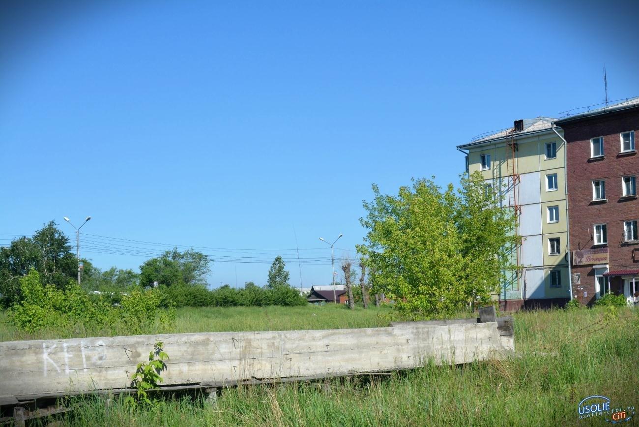 На этом месте в Усолье построят сквер за шесть миллионов рублей