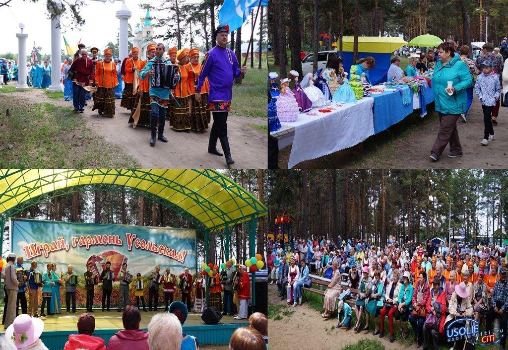 Играй, гармонь: Фольклорные приключения Шурика в Усольском районе